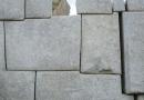 Assemblage de pierres Incas imbriquees