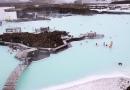 Bains bleus, Islande