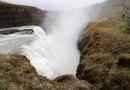 Chute, Islande