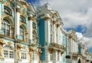 Palais Sainte-Catherine