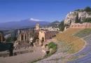 Taormina, vue sur l'Etna